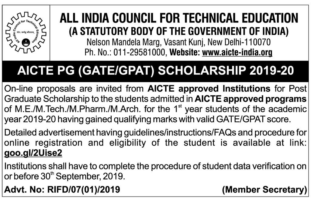 PG Scholarship Scheme | Government of India, All India