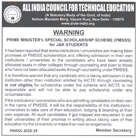 2018-19   Government of India, All India Council for Technical Education